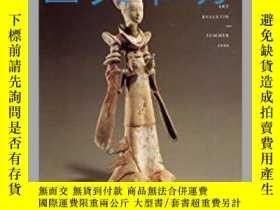 二手書博民逛書店【罕見】The Arts of Ancient China 古代