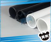 黑熊館 磨砂 PVC 倒影紙60x130 拍攝檯 拍攝椅 用 拍攝背景布 防水材質 抗皺 柔光 攝影塑膠板