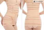 收腹帶女產後塑身束縛塑形腰夾Mandyc