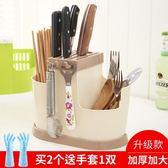 筷子筒筷子架掛式筷子籠家用多功能置物架塑料瀝水創意筷子收納盒 年終尾牙交換禮物