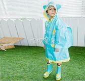 兒童雨鞋 兒童雨鞋男童女童雨鞋學生防滑小孩雨靴公主寶寶水鞋 珍妮寶貝