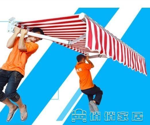 (快出)帳篷 戶外遮陽棚伸縮式雨棚陽臺雨篷鋁合金遮雨棚折疊帳篷手搖停車棚蓬