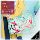 旅行袋-迪士尼繽紛馬卡龍輕旅系列-青檸米妮大款旅行袋-單1款-A13130067-天藍小舖
