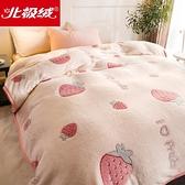 毛毯被子加厚冬季珊瑚絨小毯子法蘭絨床單人宿舍學生辦公室午睡毯