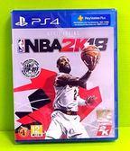 (實體版) PS4美國職業籃球 NBA 2K18 亞版中文版 一般版