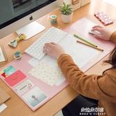 滑鼠墊 正韓超大號創意電腦辦公桌墊書桌墊滑鼠墊可愛遊戲桌面 朵拉朵YC