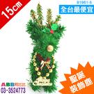 B1961-5★6吋聖誕裝飾鹿_15cm_綠#聖誕派對佈置氣球窗貼壁貼彩條拉旗掛飾吊飾
