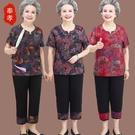 奶奶裝棉綢套裝夏裝女薄款80歲老人衣服夏季短袖老年女裝媽媽棉麻 設計師