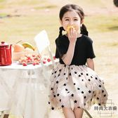 女童兒童連身裙洋裝公主裙中大童短袖裙子【時尚大衣櫥】