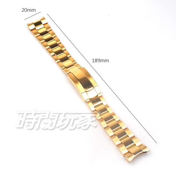 20mm錶帶|不鏽鋼 不銹鋼錶帶 摺疊錶扣 金色 亮+霧面 B20-V61589-3