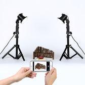 補光燈 LED攝影燈套裝攝影棚小型柔光箱簡易手機拍照攝靜物補光燈箱 YYJ【麻吉好貨】