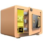 保險櫃指紋保險柜家用辦公防盜 電子辦公保險箱小型迷你保管箱25cm 快速出貨