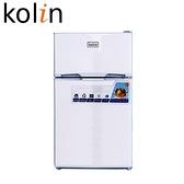 免運費 【Kolin 歌林】90公升全新一級能效雙門冰箱KR-SE20916