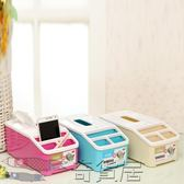 多功能紙巾盒客廳遙控器收納盒
