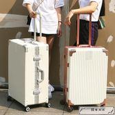 20吋行李箱  網紅抖音ins行李箱女萬向輪拉桿箱子男鋁框旅行箱密碼箱包皮箱潮