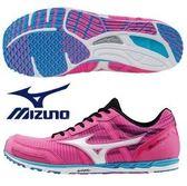 [陽光樂活] MIZUNO 美津濃 女 馬拉松鞋 超輕量  U1GD152560