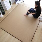 夏季藤編涼席地毯客廳臥室地鋪榻榻米墊床墊夏天兒童游戲墊爬行墊MBS『潮流世家』