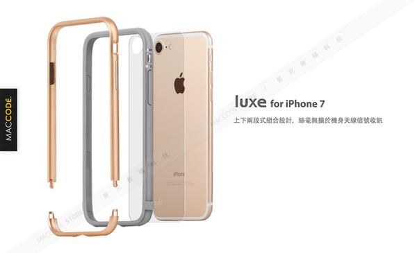 Moshi iGlaze Luxe iPhone SE2 / 8 / 7 雙材質 鋁合金 金屬 邊框 附透明背板 公司貨