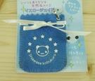 【震撼精品百貨】San-X動物家族_熊~手機幸運袋-深藍