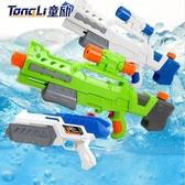 童勵水槍玩具背包水槍戲水玩具 cf