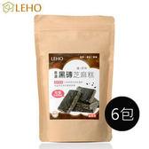 LEHO《嚐。原味》香濃黑磚黑芝麻糕300g(6包)