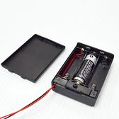 【DY308】電池盒3號3槽含蓋 電池盒 塑料電池盒 帶線 外蓋 開關 串聯 EZGO商城