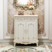 歐式鞋櫃玄關家用經濟型實木門口鞋櫃白色簡約現代門廳櫃客廳鞋櫃  (橙子精品)