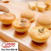 品屋.濃郁香醇乳酪球(24入/盒,共2盒)﹍愛食網