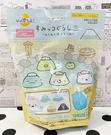 【震撼精品百貨】角落生物 Sumikko Gurashi~SAN-X 角落生物日本入浴球/入浴劑-5種圖案/隨機出貨#48806