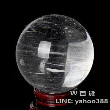 天然白水晶球擺件 風水球 家居擺設飾品