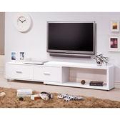 【森可家居】肯特白色4尺伸縮長櫃 8HY357-03 電視櫃 北歐風 MIT台灣製造
