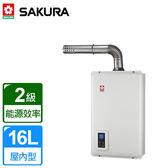 櫻花牌 熱水器 16L浴SPA 數位恆溫強制排氣熱水器 SH-1670F(天然瓦斯)