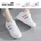 [Here Shoes] 4.5cm休閒鞋 休閒百搭條紋 皮革厚底綁帶運動休閒鞋 小白鞋-KSGWB22