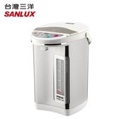 【SANLUX 台灣三洋】5L三段定溫電熱水瓶 2級能效(SU-AP501T)