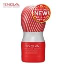 【新包裝】日本 TENGA TOC-205 AIR CUSHION CUP 體位型 氣墊杯 (標準) 挺趣生活精品館全館免運費!
