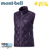 【Mont-Bell 日本 女 Superior 800FP 羽絨背心《茄紫》1101469/輕量羽絨背心/鵝絨保暖背心/防風