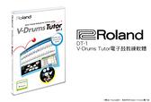 小叮噹的店 - 電子鼓教學 樂蘭Roland DT-1 電子鼓教練軟體 教學光碟