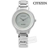 CITIZEN L 星辰表 / EM0380-57D / 聖誕節推薦款 純淨時光白碟貝面光動能不鏽鋼腕錶 銀色 30mm