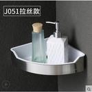304不銹鋼單層浴室置物架衛生間毛巾架洗澡間壁掛衛浴五金挂件