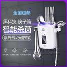 迷你筷子消毒機小型筷子消毒器筒盒家用小型紫外線烘干筷子消毒機 每日特惠NMS