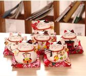 陶瓷招財貓擺件小號陶瓷存錢儲蓄罐家居創意店鋪開業禮品生日禮物