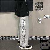 褲子女高腰黑色百搭休閒褲寬鬆直筒寬褲潮【左岸男裝】