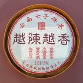 【歡喜心珠寶】【雲南越陳越香七子餅茶】2006年普洱茶,熟茶357g/1餅,好茶分享,另贈收藏盒