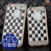 HTC U19e U12+ U12 life Desire12s U11+ EYEs UUltra 黑白狐狸滿鑽 水鑽殼 保護殼 手機殼 訂做殼