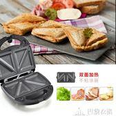 多功能三明治機烤面包吐司早餐機蛋糕機華夫餅機家用燒烤爐220v DF -巴黎衣櫃