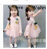 女童2018新款0韓版潮裙子1洋氣2女寶寶3歲半公主春秋季長袖連衣裙