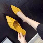 拖鞋女外穿無后跟懶人鞋女尖頭半拖中跟穆勒鞋女包頭半拖鞋女