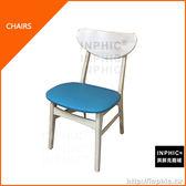 INPHIC-餐椅 ITOBE-艾特比餐椅/休閒椅_saBi