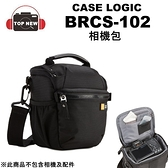 CASE LOGIC 相機包 BRCS-102 單眼側背包 單眼 數位 相機包 美國凱思 台南上新