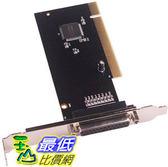_a[玉山最低比價網 ]   PCI 介面 LPT / 印表機 / DB25 擴充卡 CH352L晶片  (201549_Qb06)